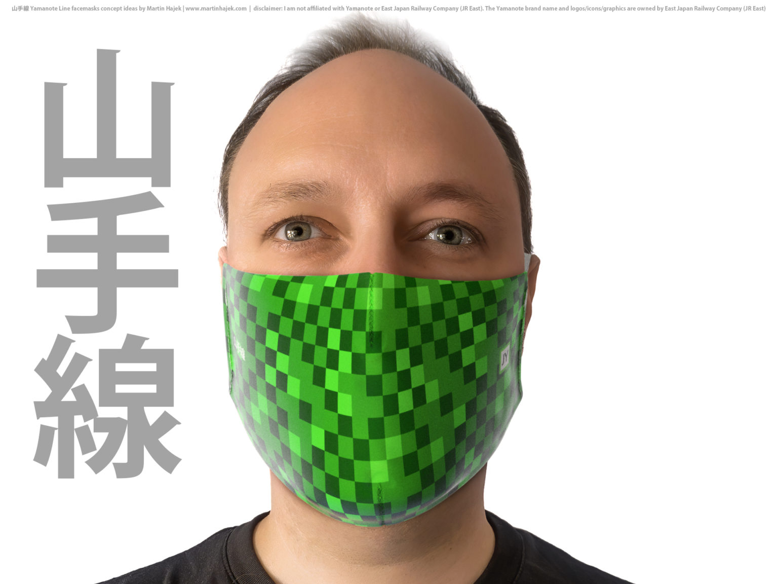 Yamanote line face mask concept